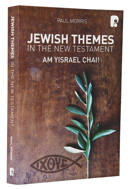 Product: Jewish Themes In The New Testament: Yam Yisrael Chai! Image