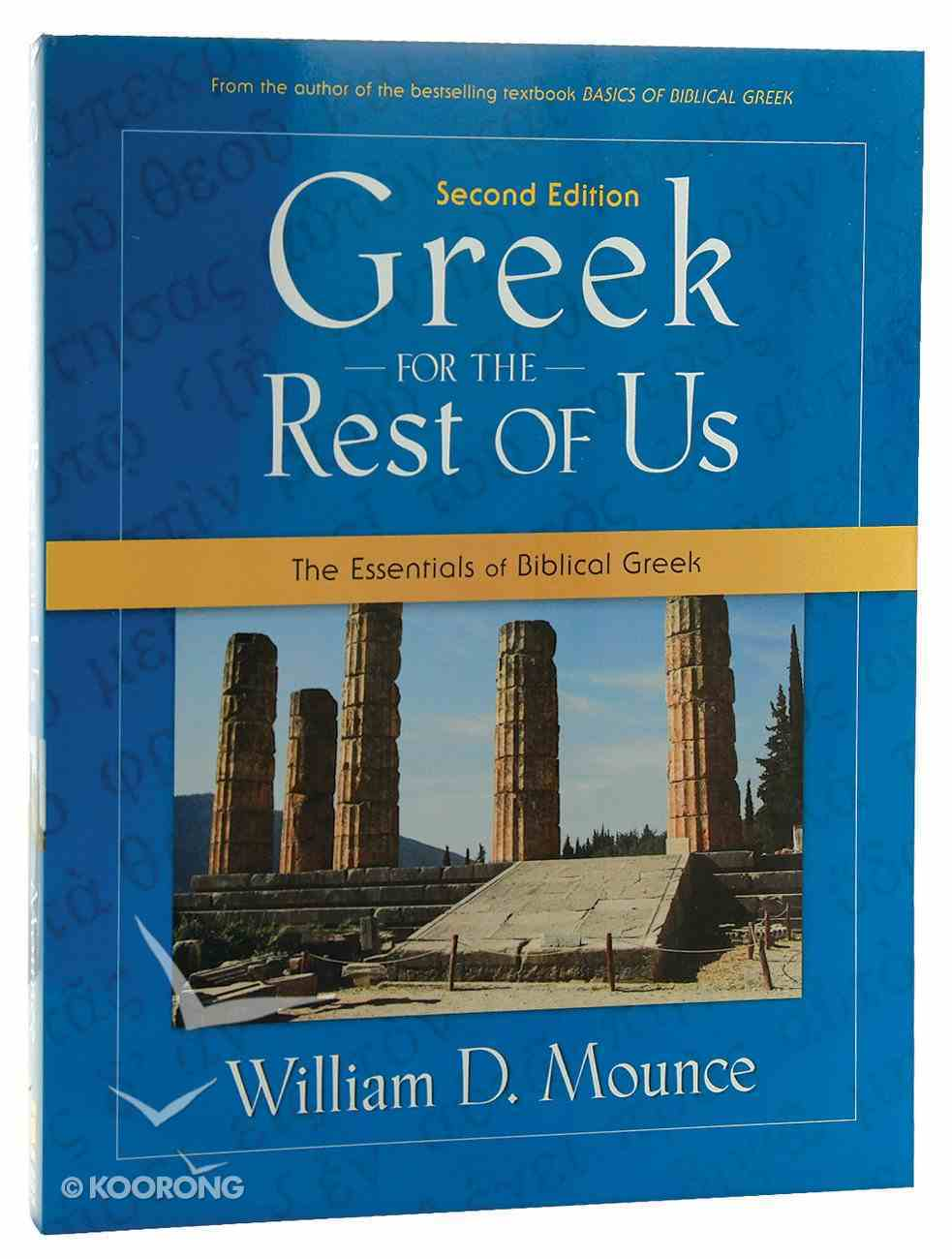 Greek For the Rest of Us (2nd Edition) Paperback