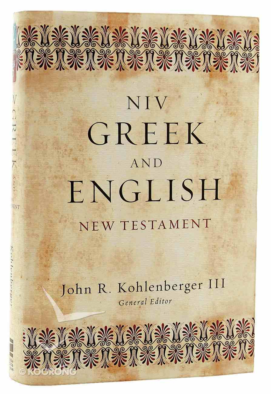 NIV Greek English New Testament (2011) Hardback