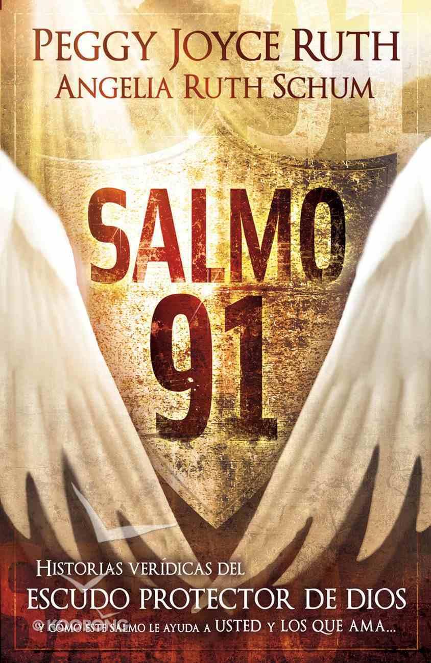 Salmo 91 (Spanish) (Spa) (Psalm 91) eBook
