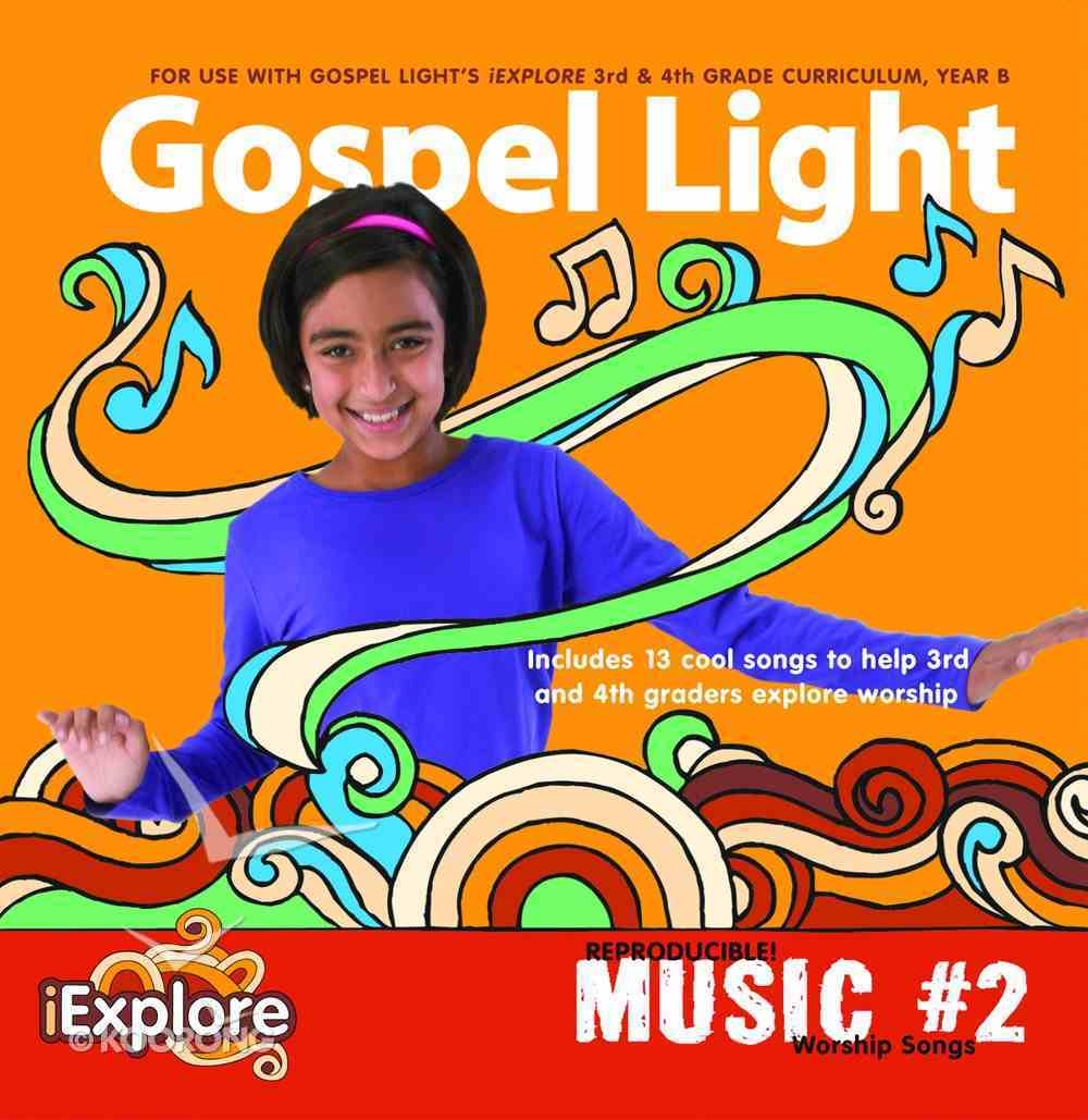 Gllw Iexplore Music Volume 2 CD