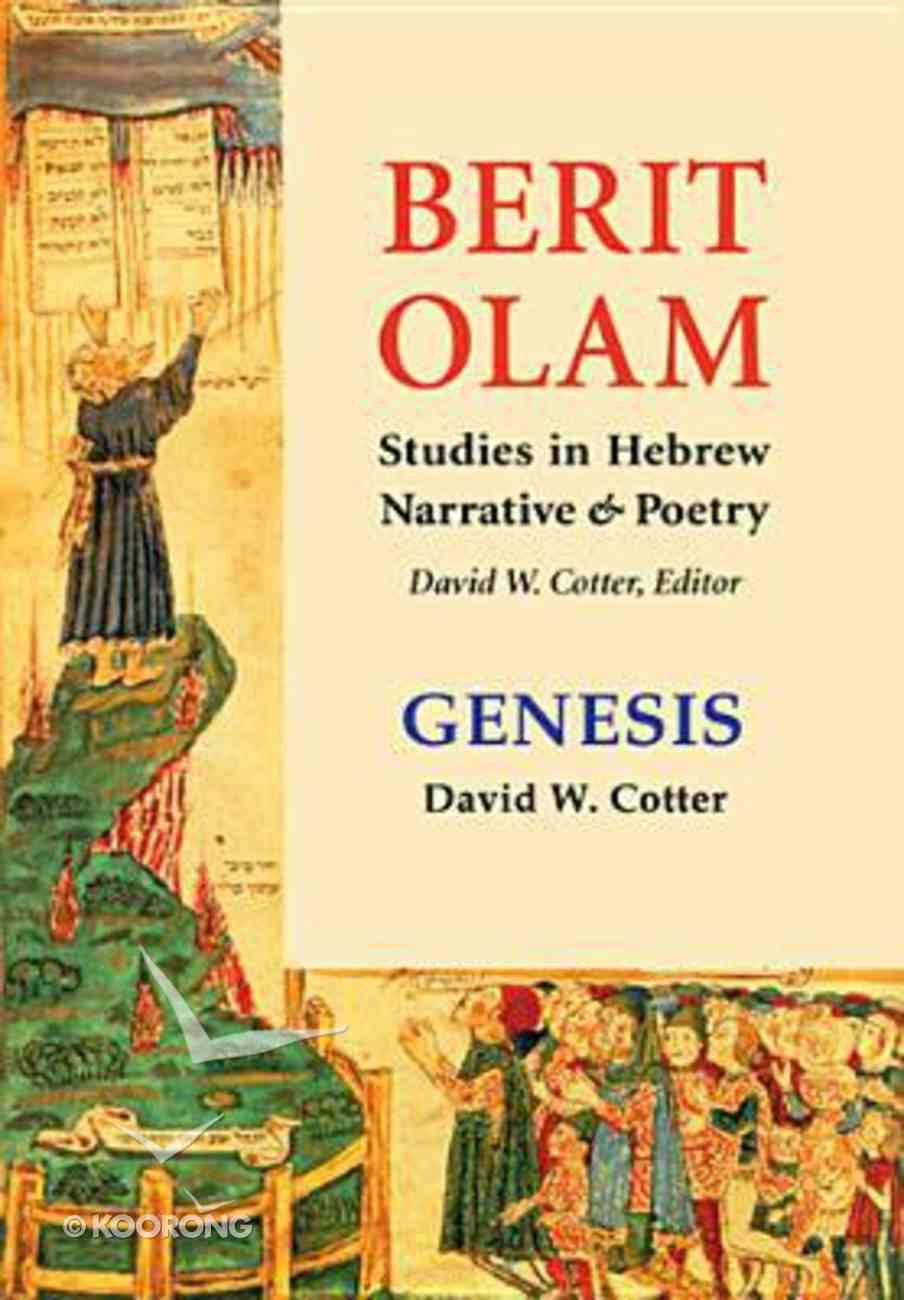 Berit Olam: Genesis Hardback