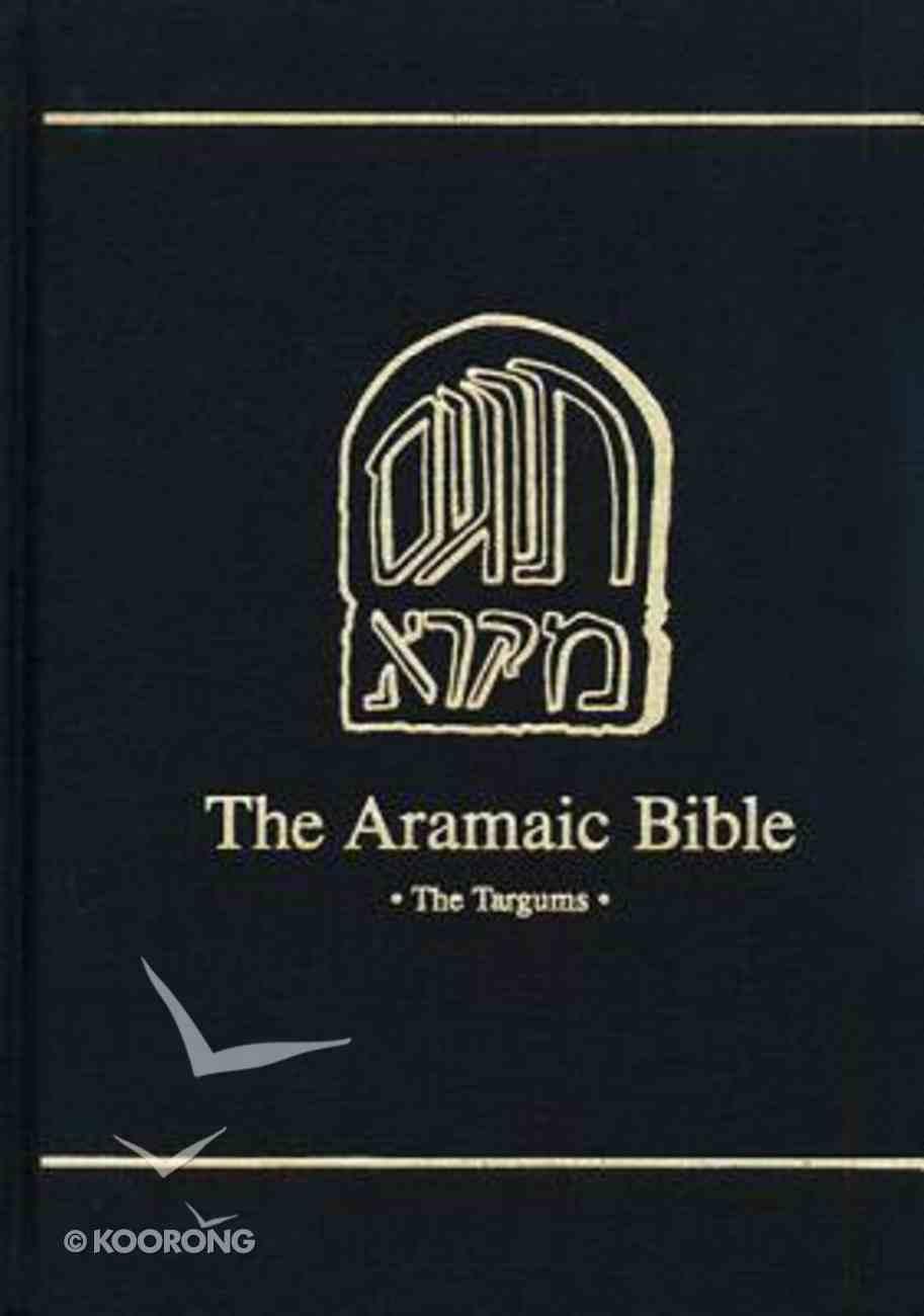 The Isaiah Targum (Aramaic Bible Series) Hardback