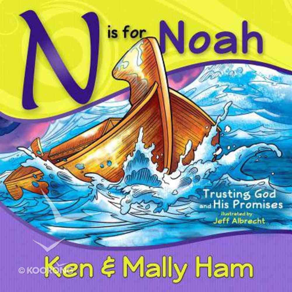 N is For Noah Spiral