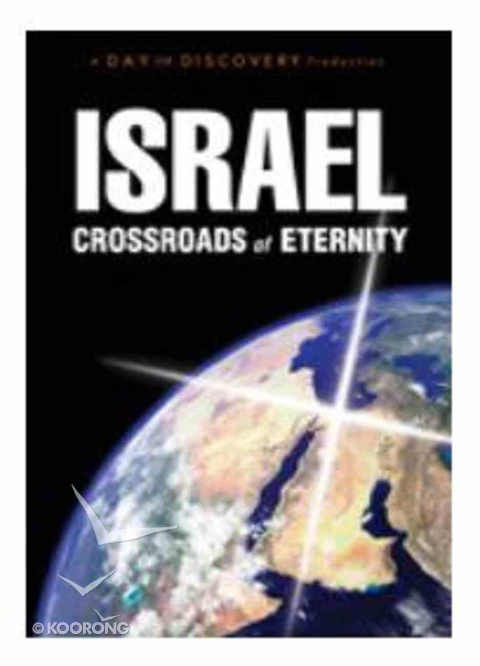 Israel - Crossroads of Eternity DVD