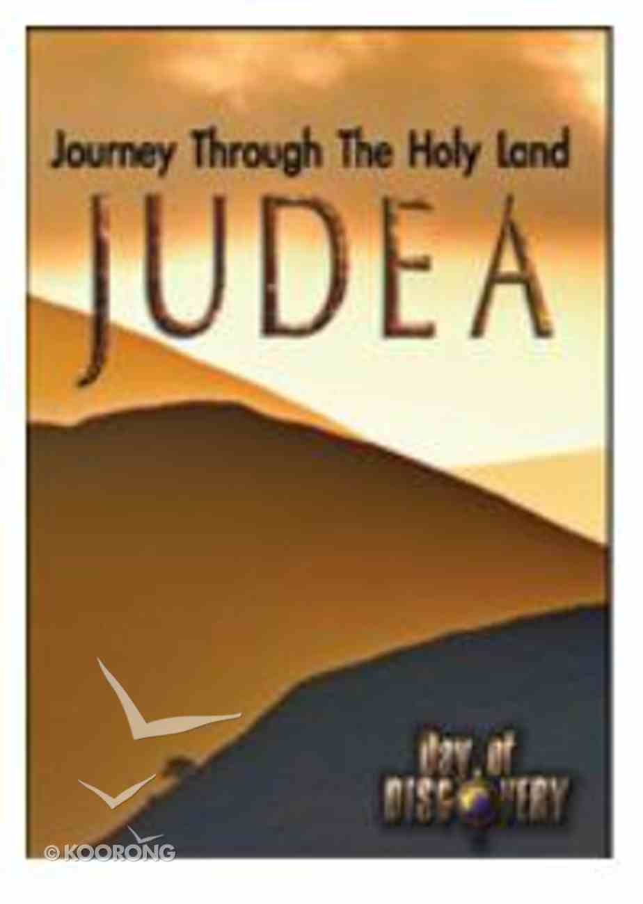 Judea - Journey Through the Holy Land DVD