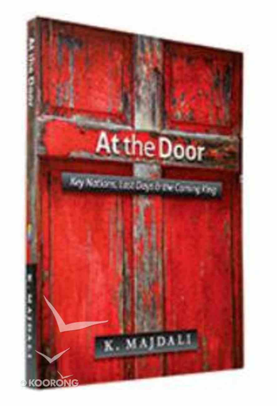 At the Door Paperback