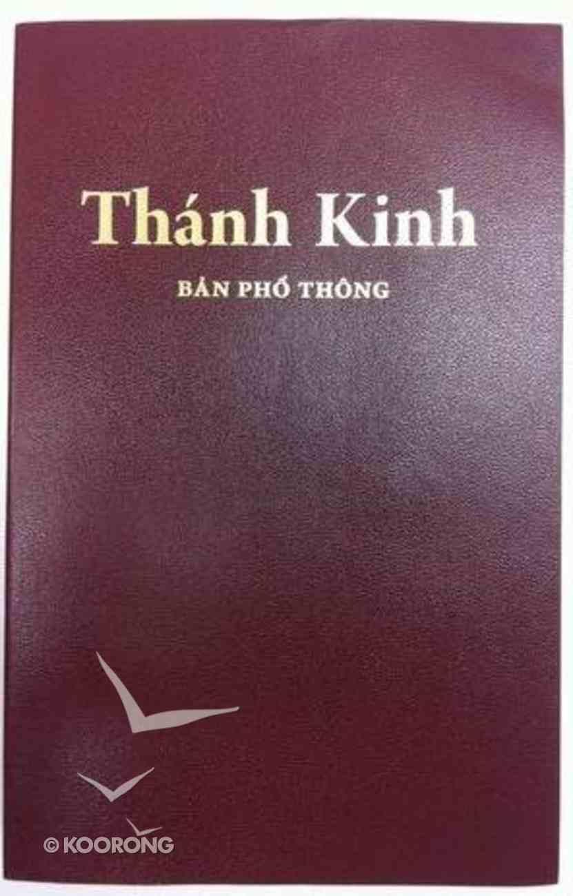 Vietnamese ERV Bible Burgundy Flexi Back