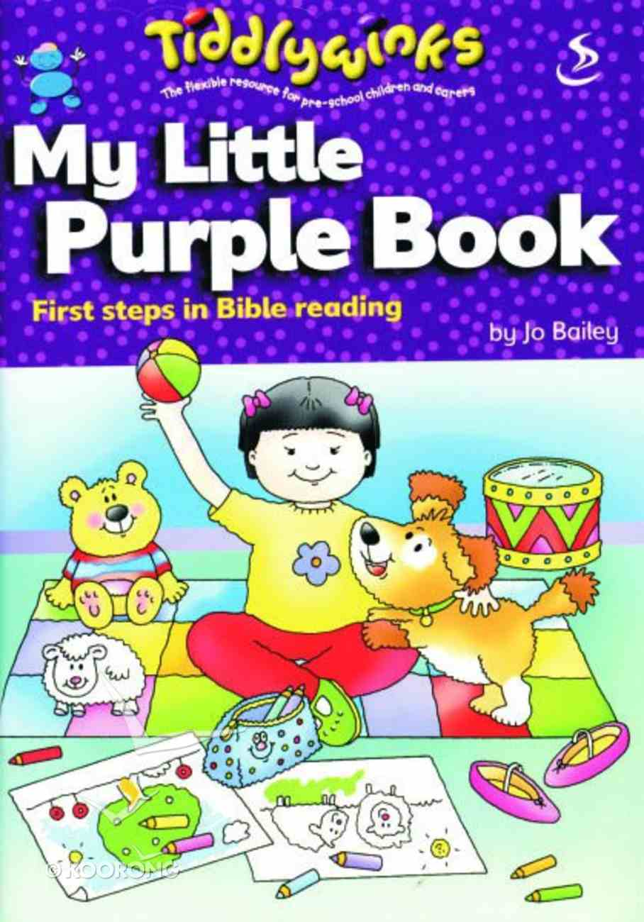 My Little Purple Book (Tiddlywinks Series) Paperback