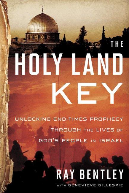 Product: Holy Land Key, The Image