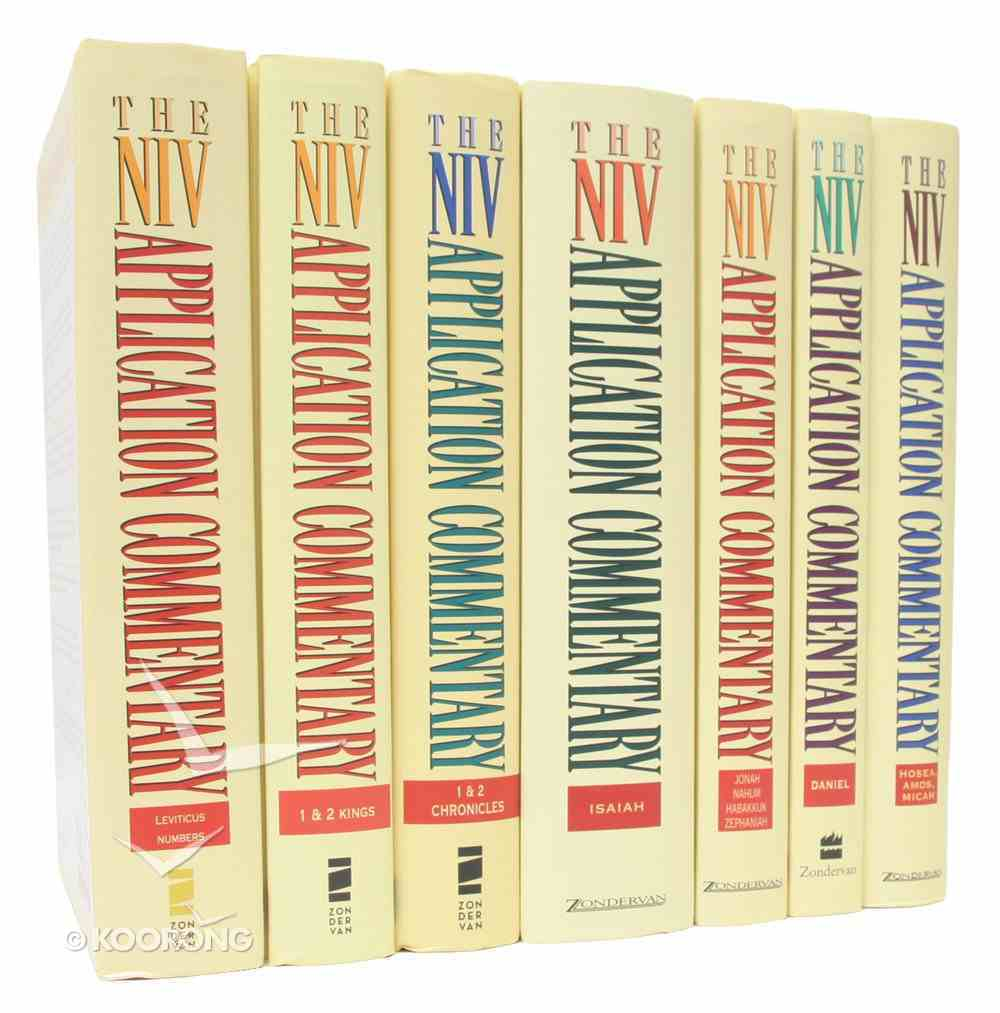 NIVAC OT: Old Testament Set Incomplete Series (23 Volumes) Hardback