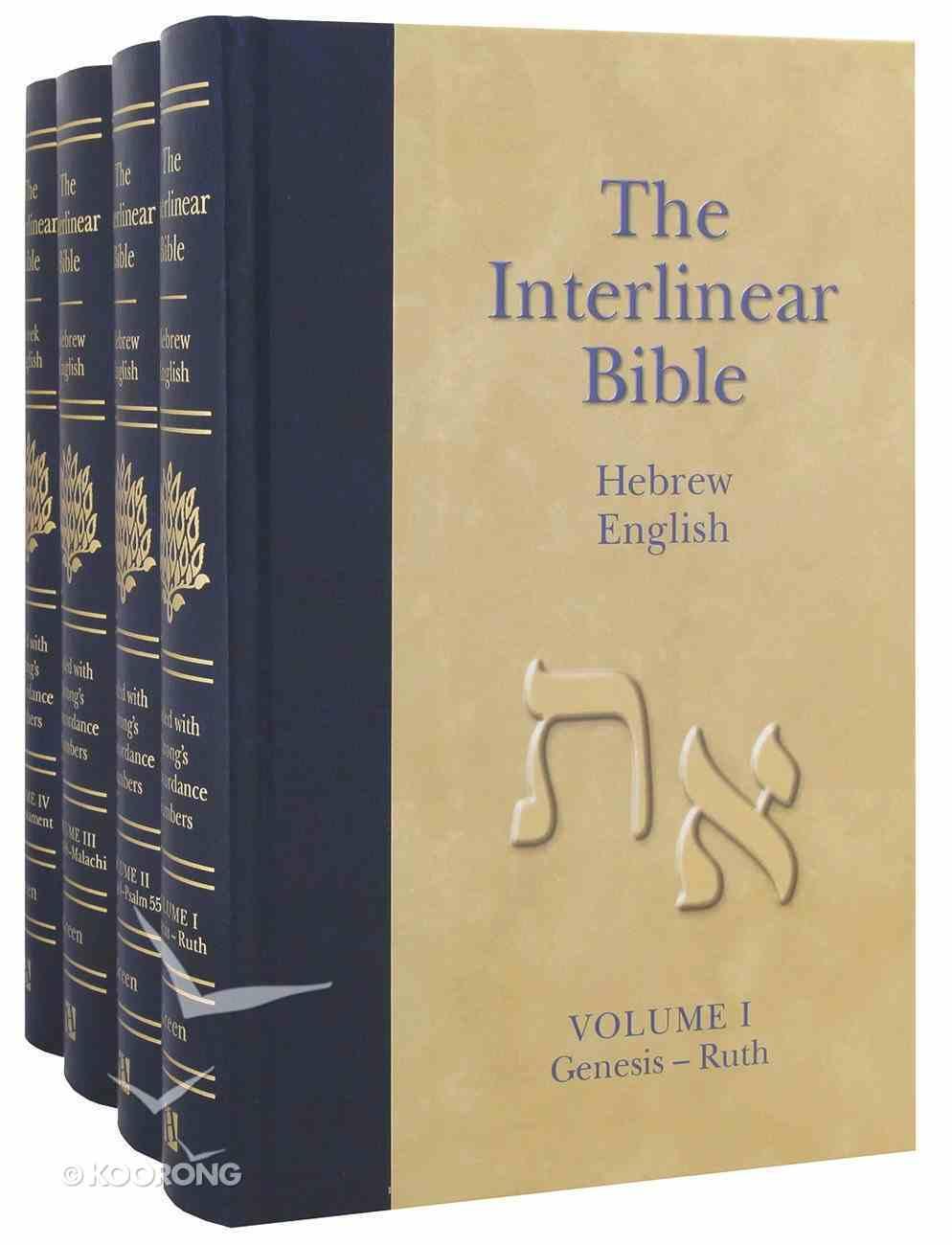 Interlinear Bible Hebrew/Greek/English (4 Vol Set) Hardback