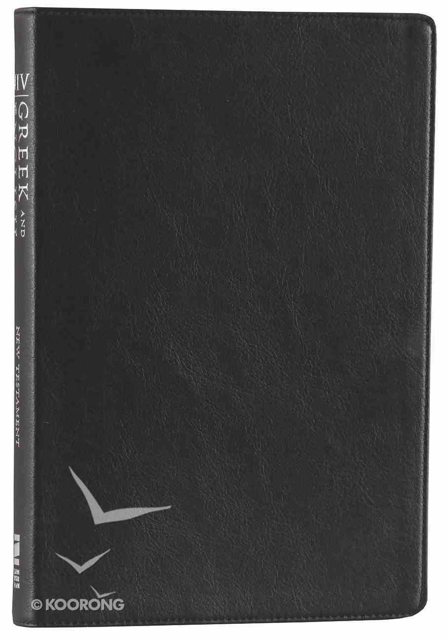 NIV Greek English New Testament Side-By-Side Black (2011) Premium Imitation Leather