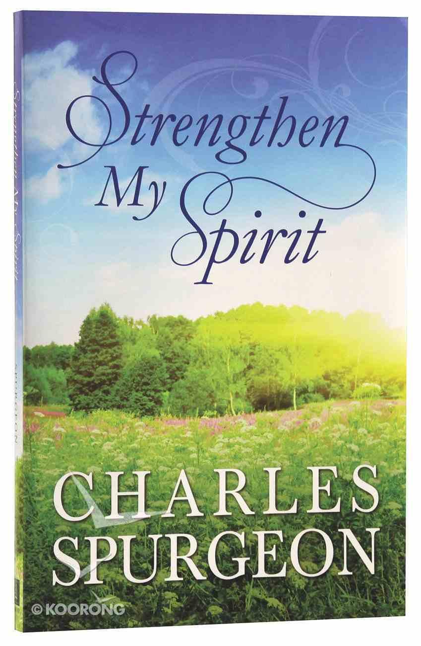 Strengthen My Spirit Mass Market