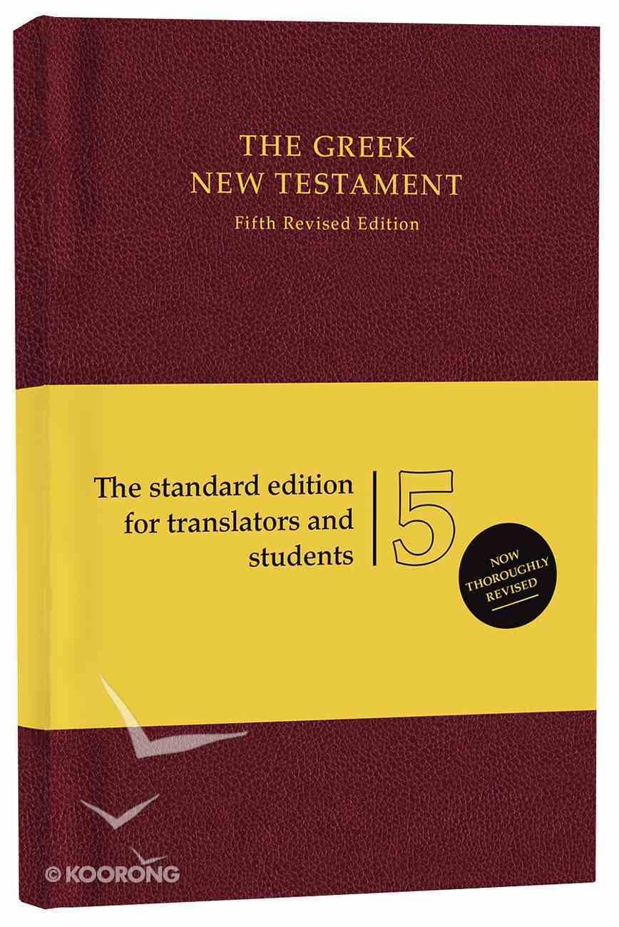 Greek New Testament Ubs5 Fifth Revised Edition Hardback