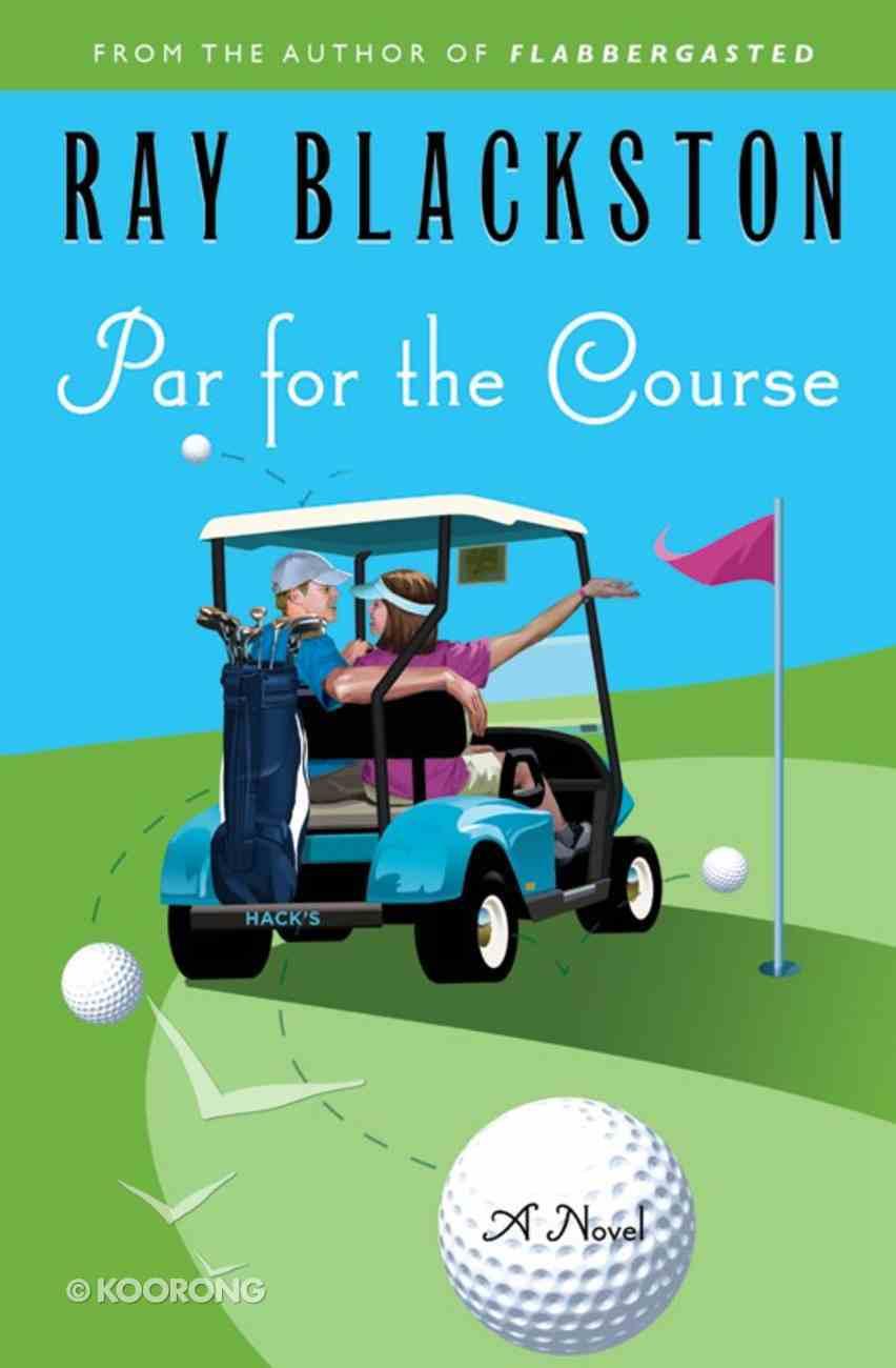 Par For the Course eBook