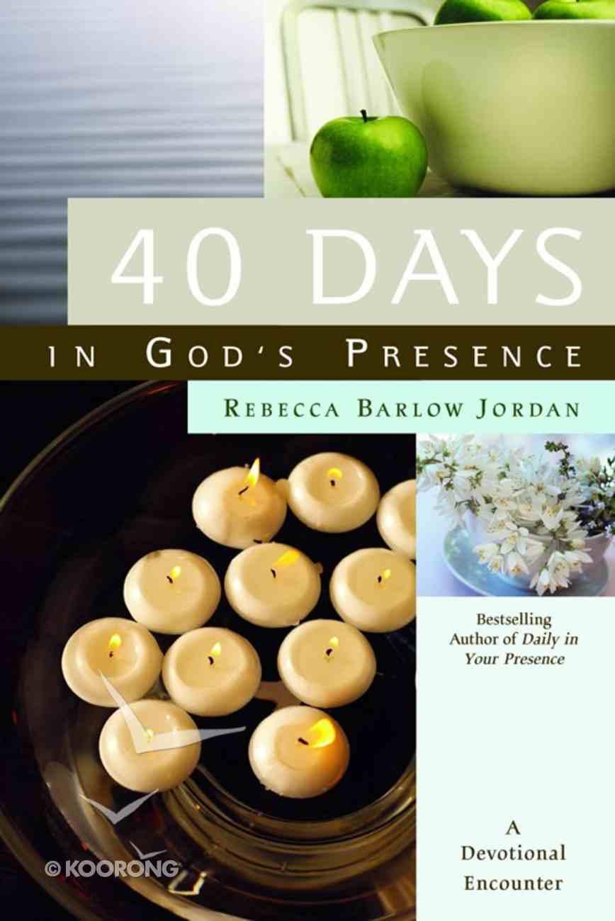 40 Days in God's Presence eBook