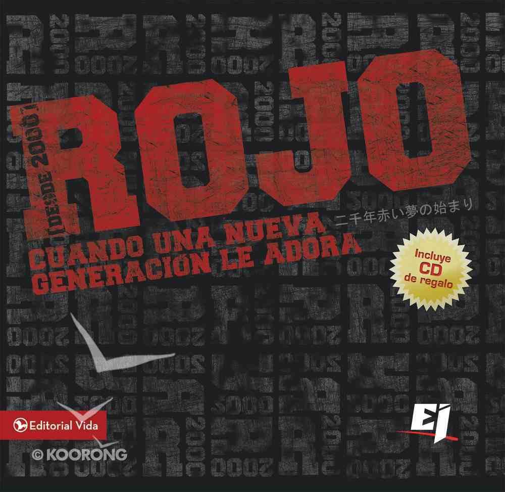 Rojo (Red) Paperback