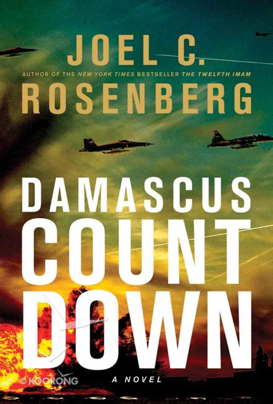 Damascus Countdown eBook