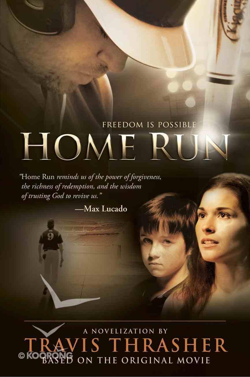 Home Run eBook