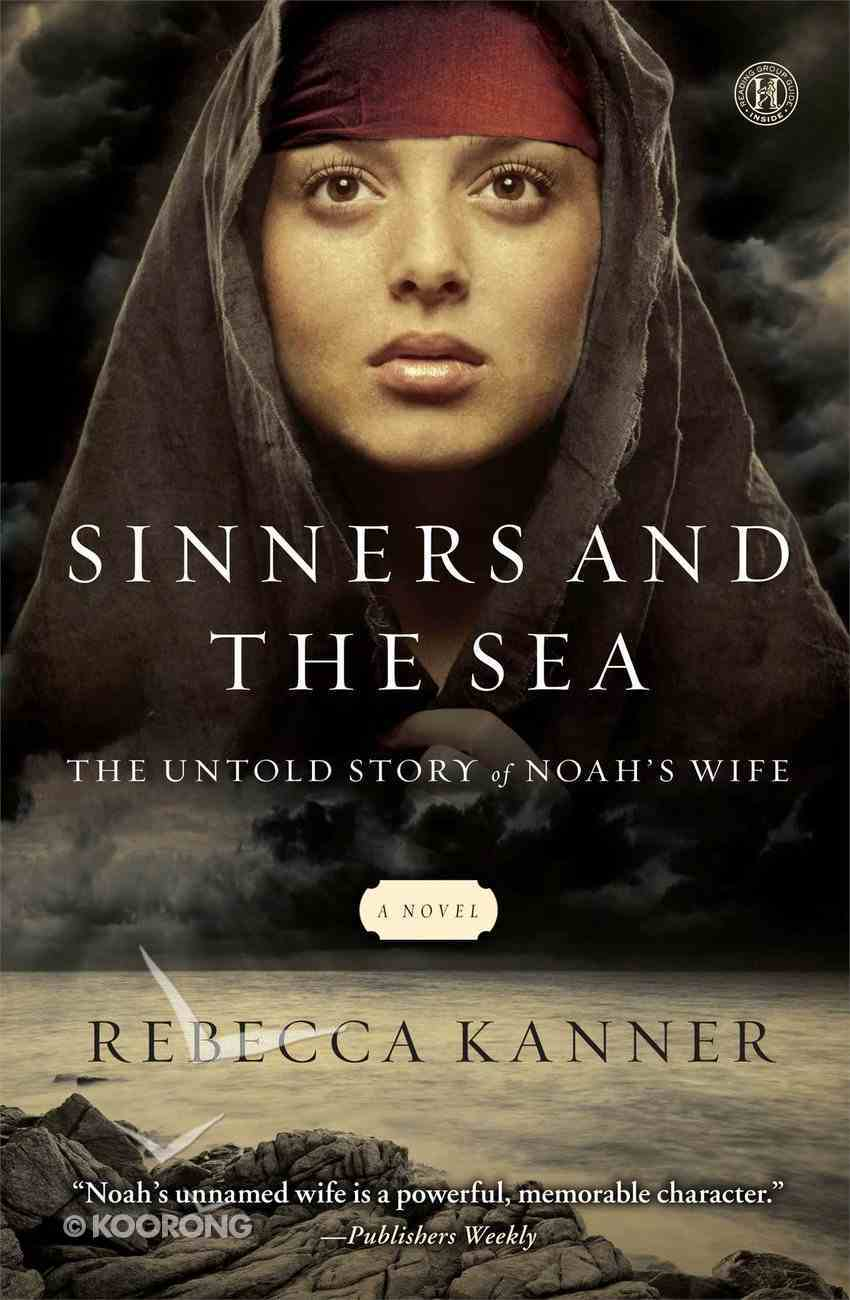 Sinners and the Sea Paperback