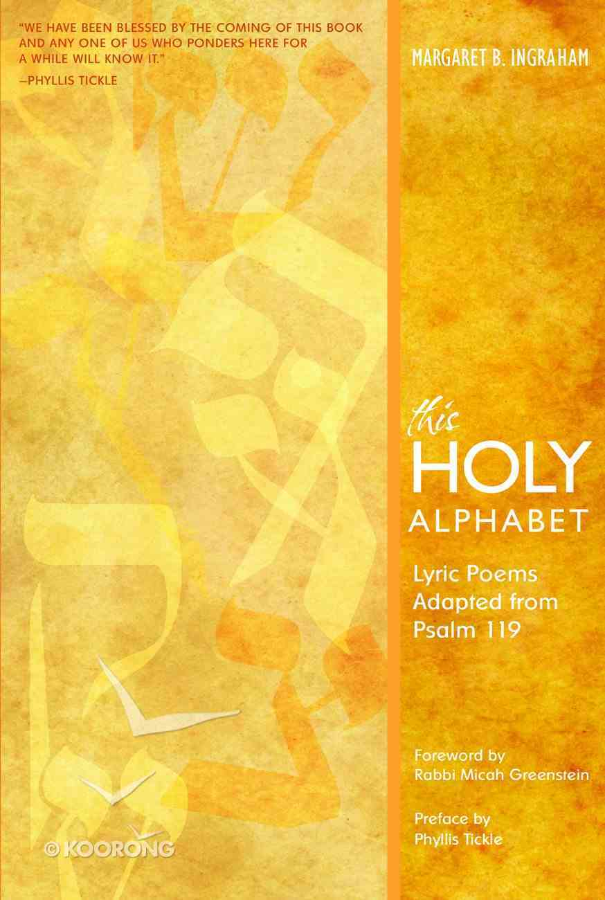 This Holy Alphabet eBook