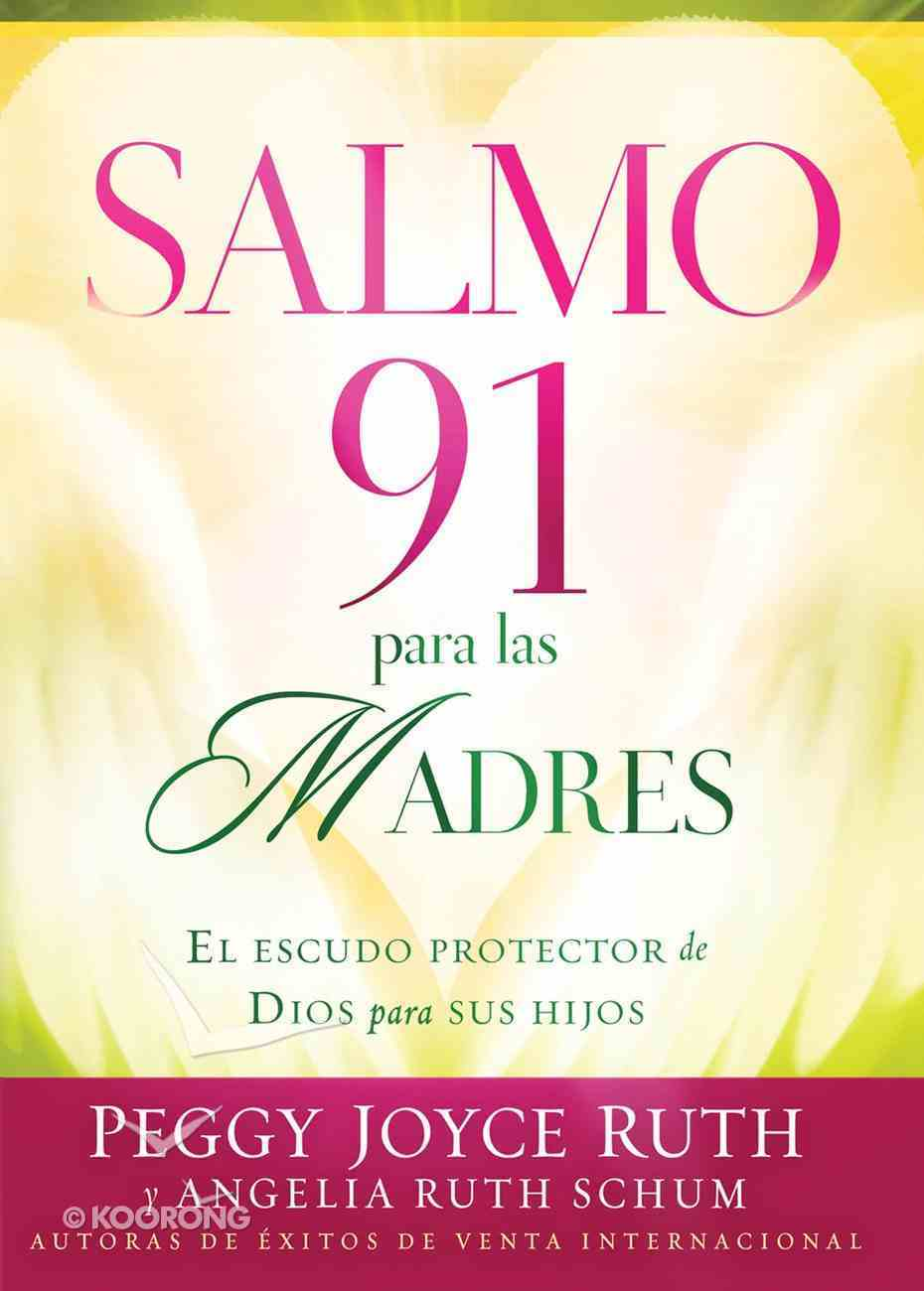 Salmo 91 (Spa) (Psalm 91) eBook