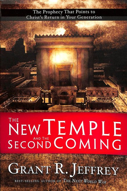 Product: New Temple And The Second Coming, The Image