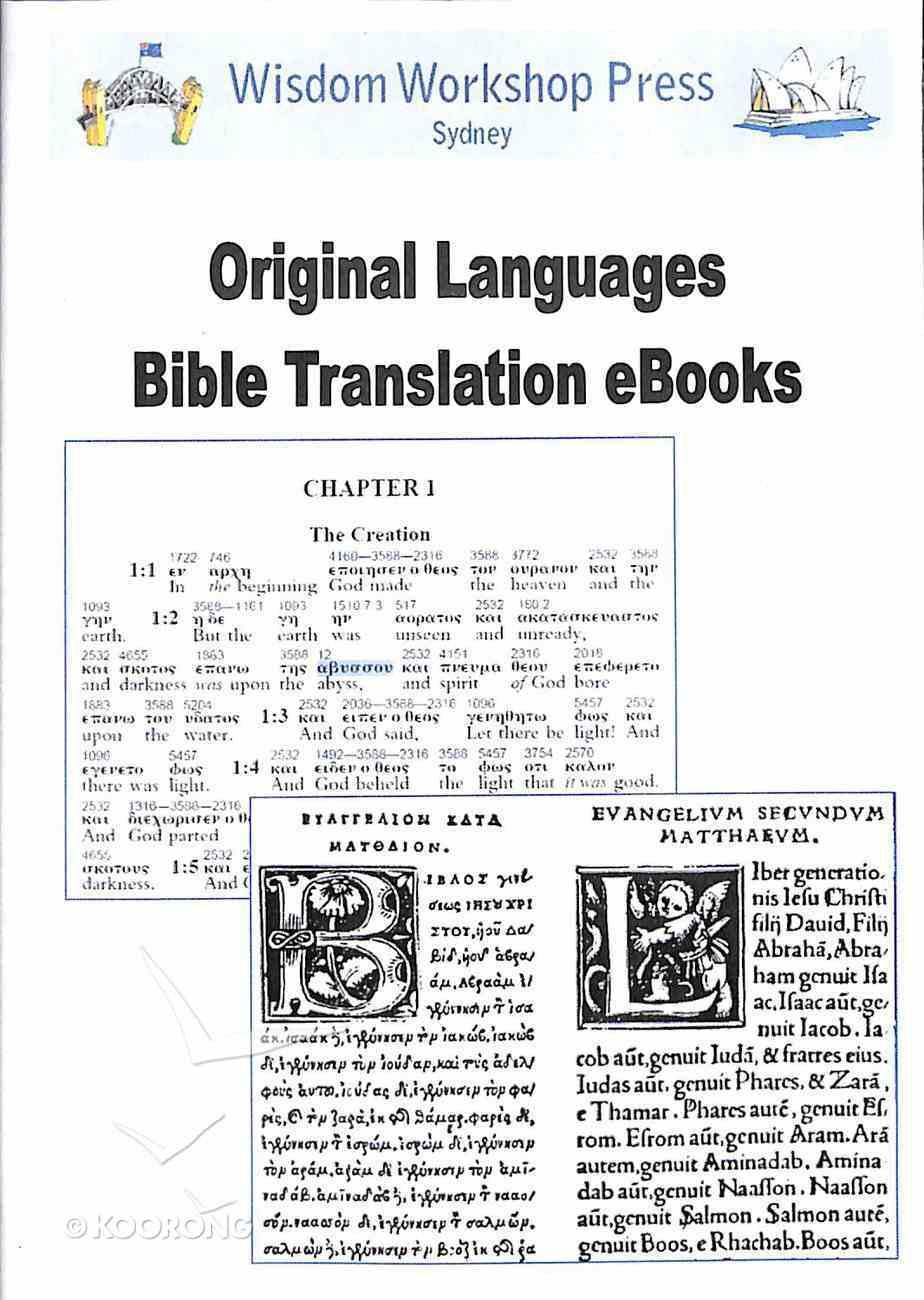 Wisdom Workshop: Original Languages Bible Translations (Cd-rom) CD-rom