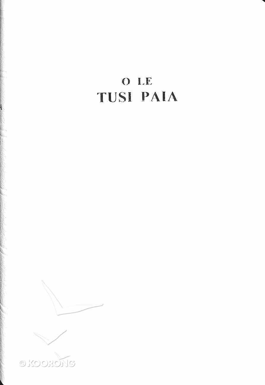 Samoan Reference Old Version White Imitation Leather
