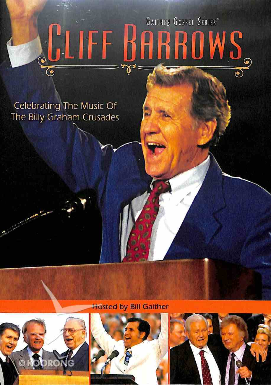 Just as I Am - the Music of the Billy Graham Crusades (Gaither Gospel Series) DVD