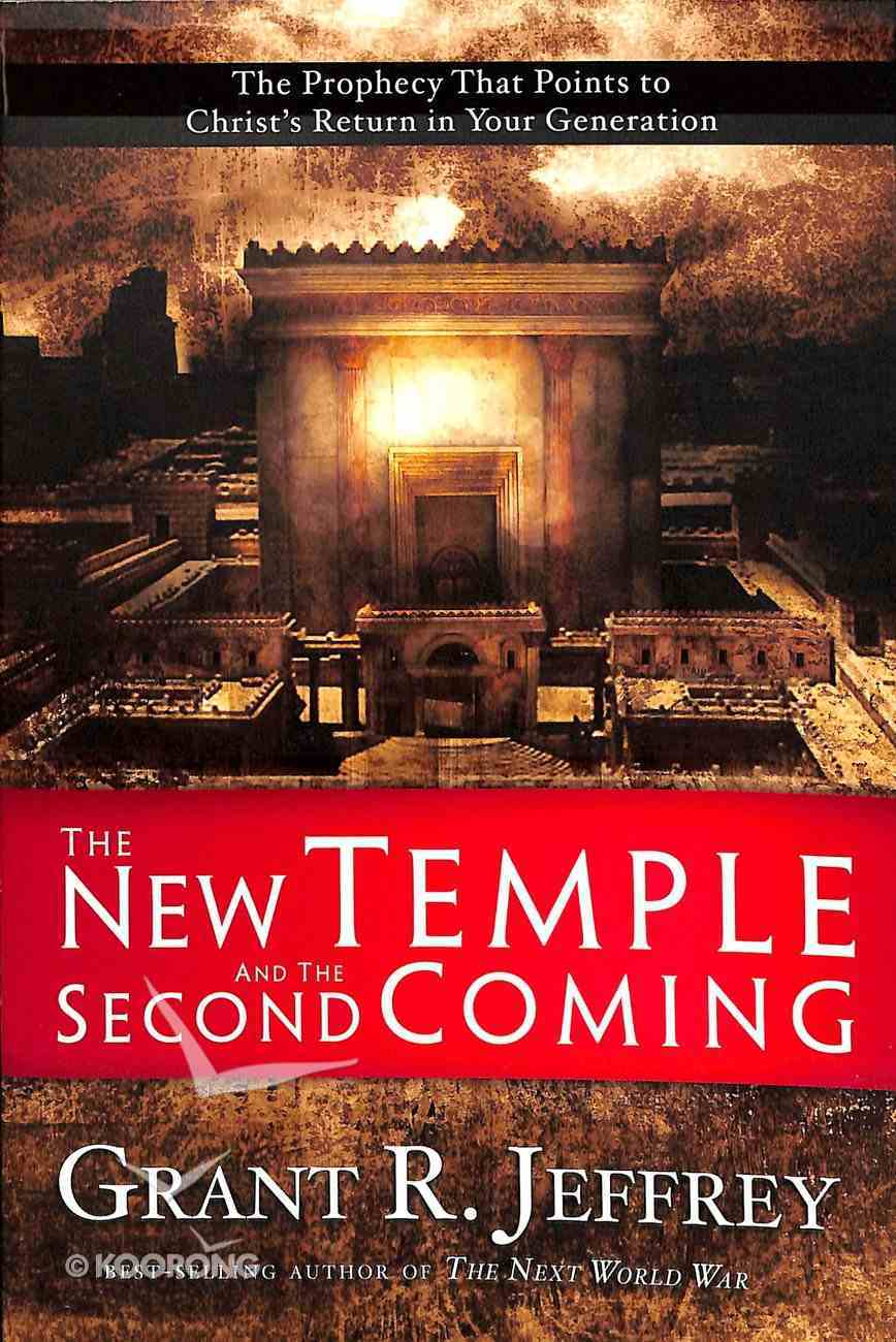 The New Temple and the Second Coming Paperback