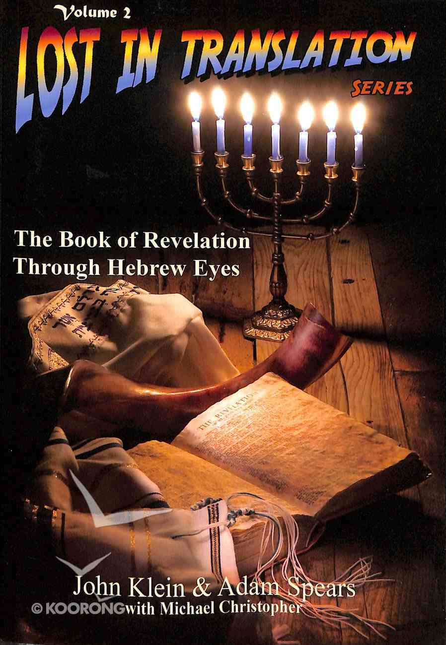 The Book of Revelation Through Hebrew Eyes (#02 in Lost In Translation Series) Paperback