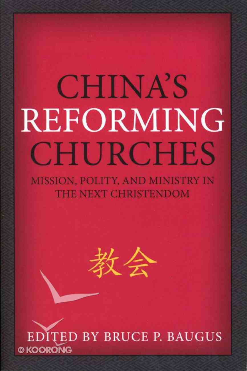 China's Reforming Churches Paperback