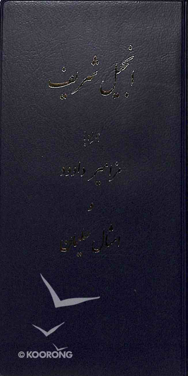 Persian Slimline New Testament With Psalms and Proverbs (Farsi) Paperback