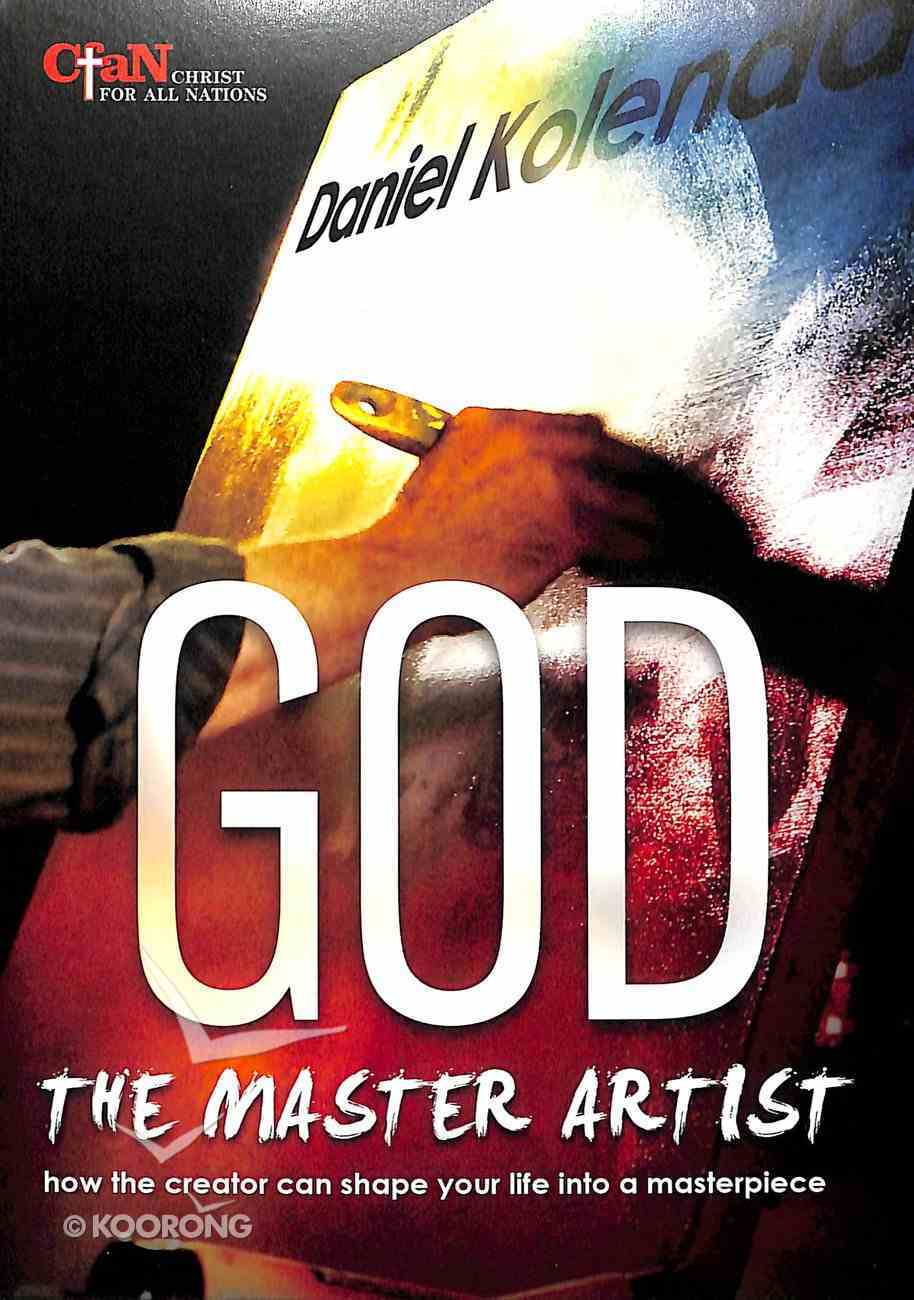 God the Master Artist DVD