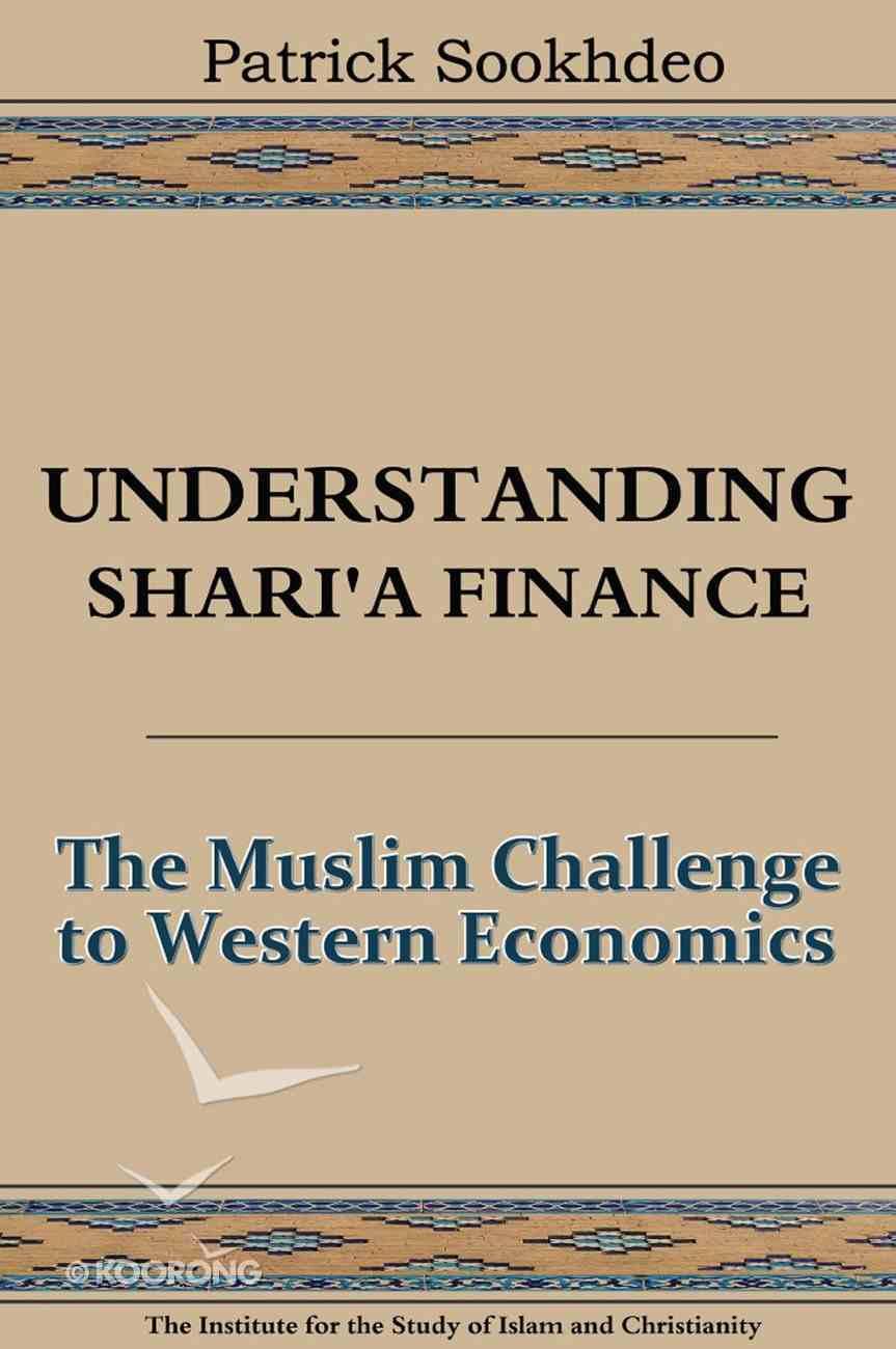 Understanding Shari'a Finance Paperback