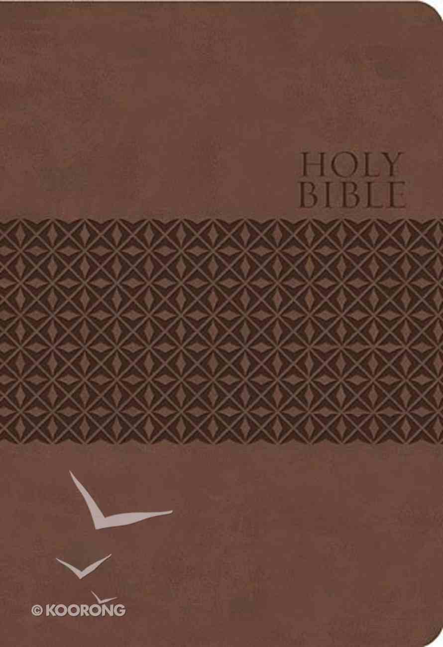 KJV Study Bible Brown Pattern (Second Edition) Imitation Leather