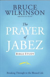 image about Prayer of Jabez Printable referred to as Genuine Media: Materials Facts - Prayer Of Jabez Review
