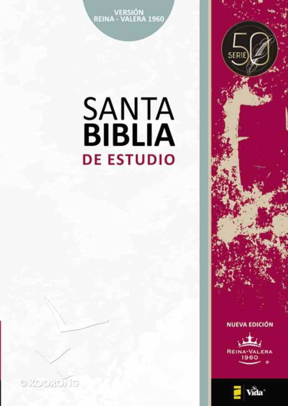 Rvr 1960 Santa Biblia Serie 50 (Red Letter Edition) (Holy Bible 50-series Black) Hardback