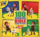 100 Singalong Bible Songs For Kids image