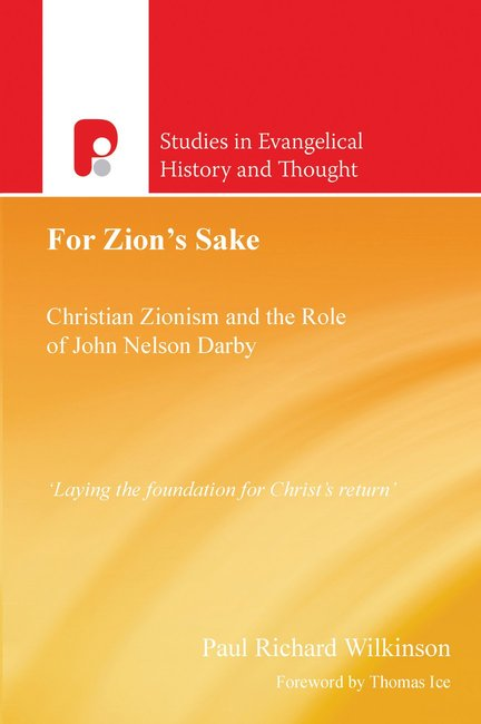 Product: Seht: For Zion's Sake (Ebook) Image