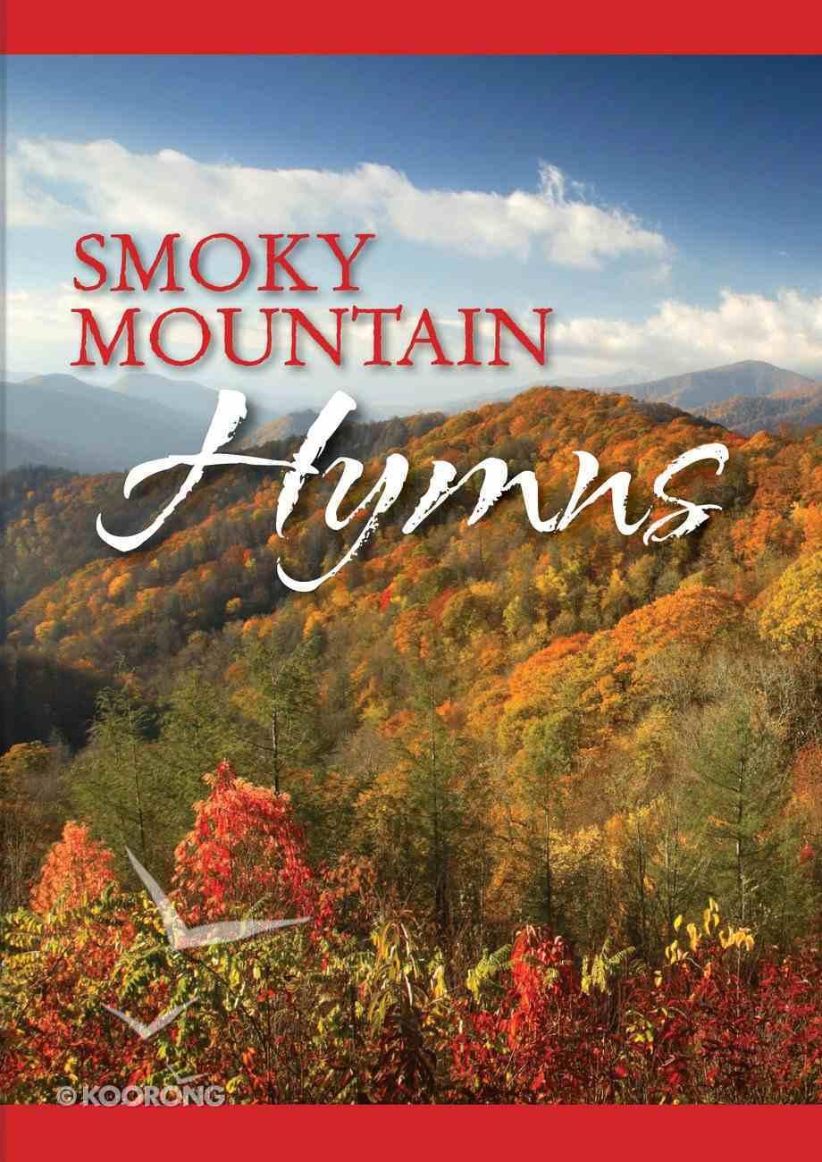 Smoky Mountain Hymns Volume 1 DVD