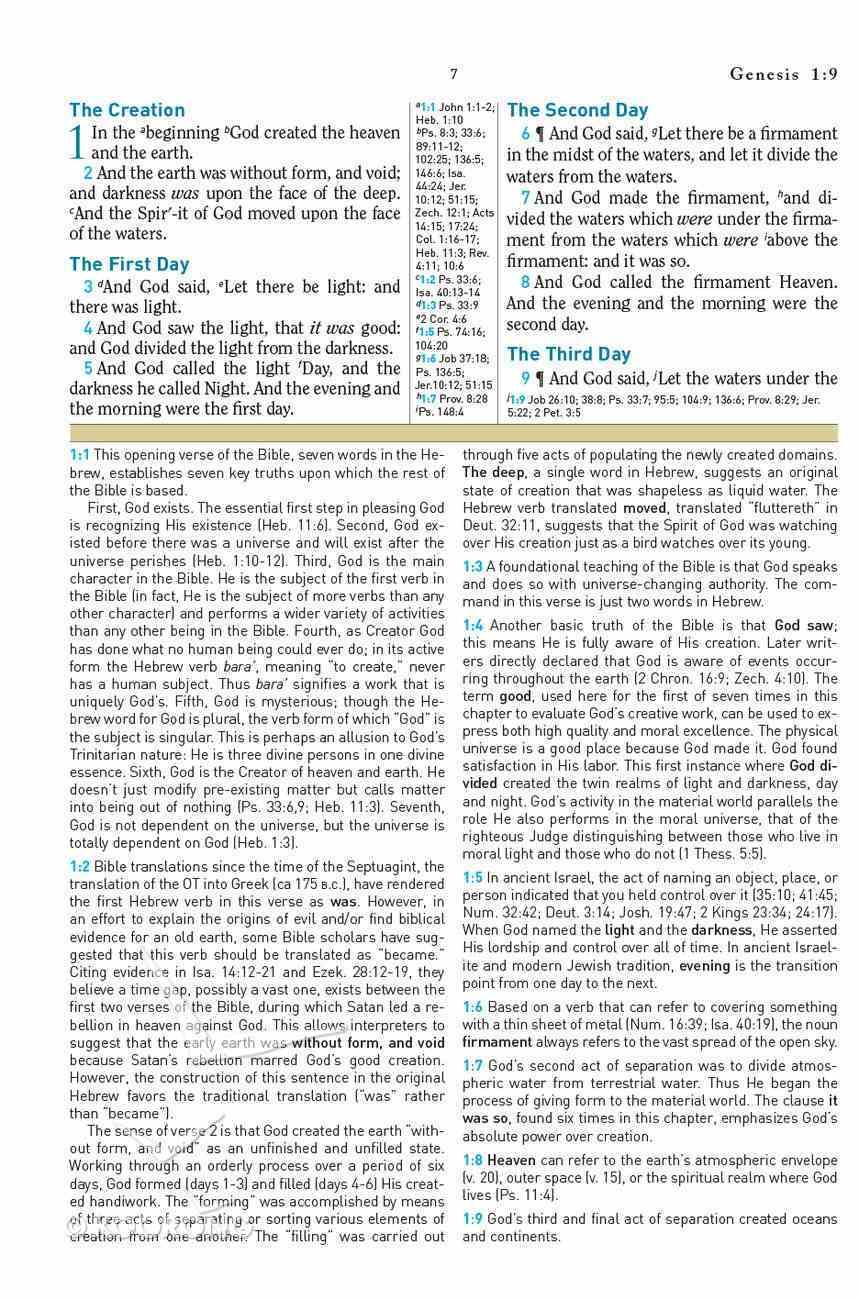 KJV Study Bible Large Print Edition Saddle Brown Indexed Imitation Leather
