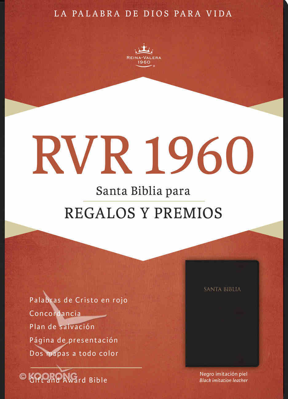 Rvr 1960 Biblia Para Regalos Y Premios, Negro (Black) Imitation Leather