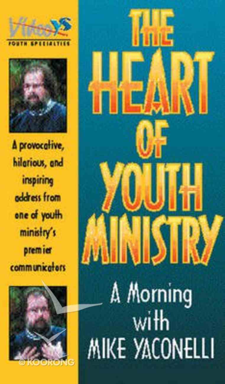 The Video Heart of Youth Ministry Video