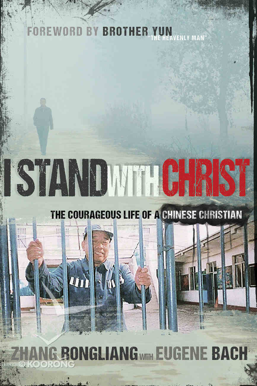 I Stand With Christ Paperback