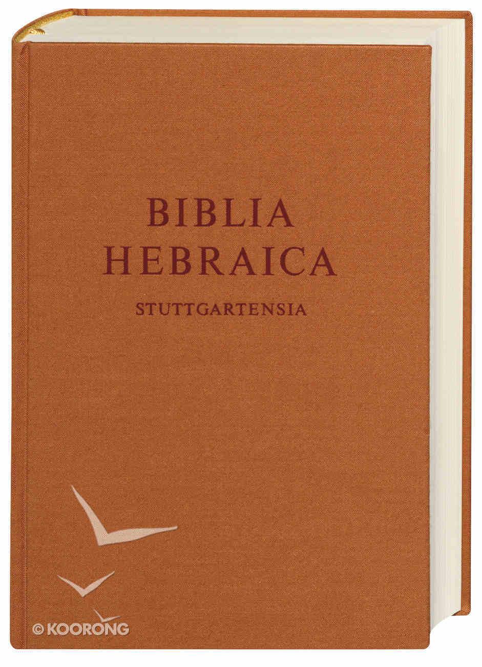 Biblia Hebraica Stuttgartensia Standard Edition (Brown) (Larger Size, Bigger Margins) Hardback