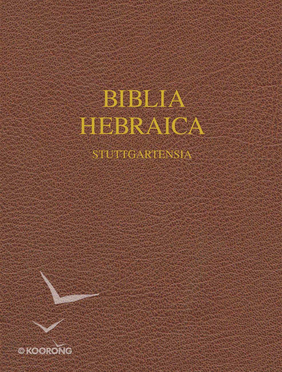 Biblia Hebraica Stuttgartensia Wide Margin Edition Hardback