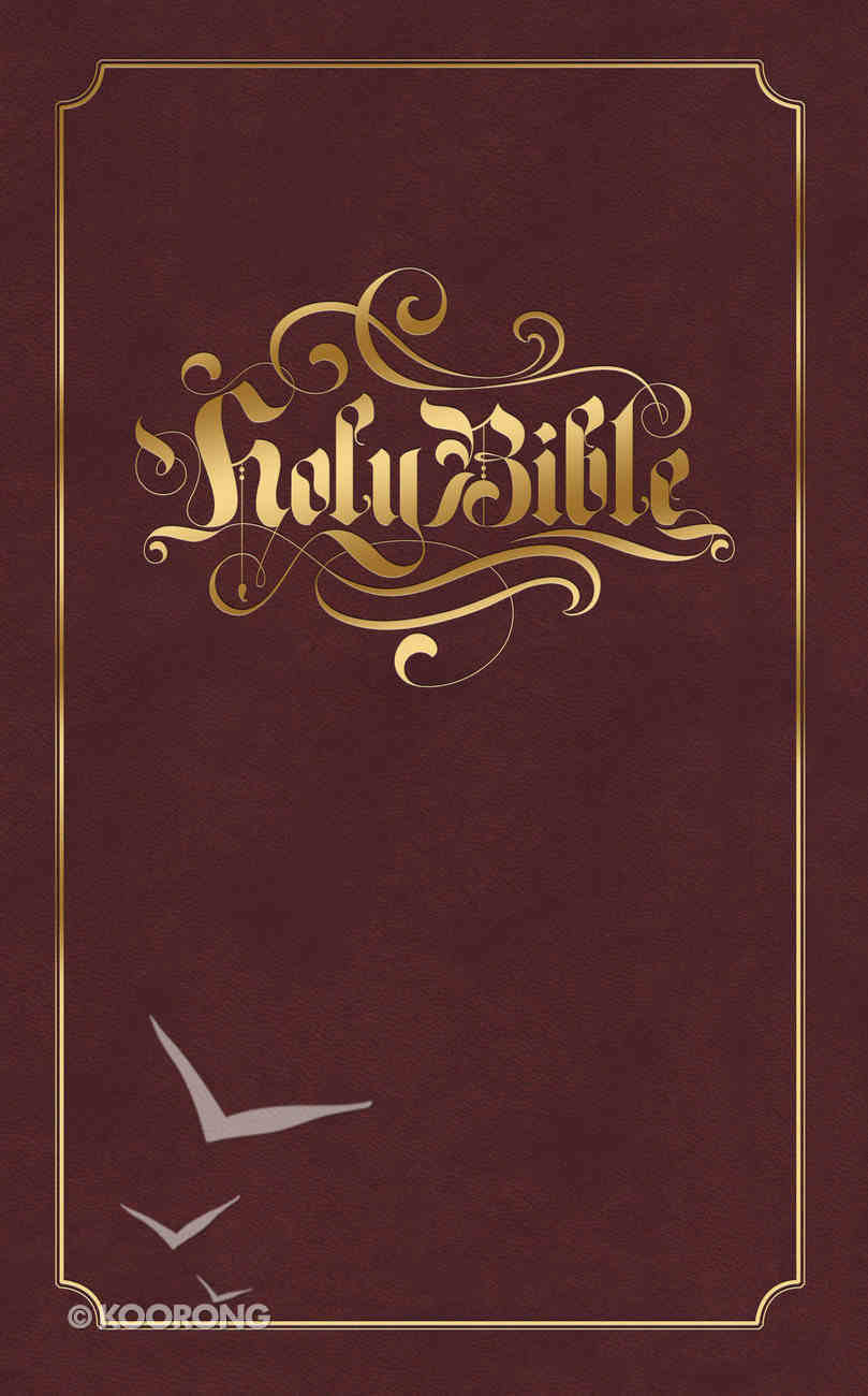 KJV Gift Bible Thinline Espresso Imitation Leather